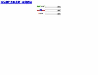 rentastate.com screenshot
