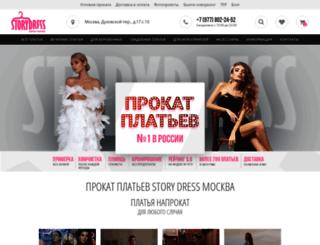 rentastyle.ru screenshot