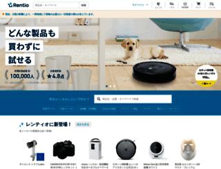 rentio.jp screenshot