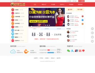 rentoozing.com screenshot