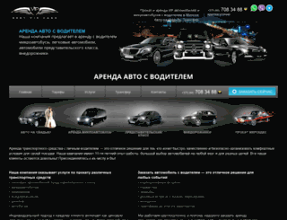 rentvip.by screenshot