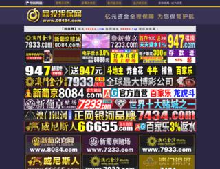 reona-com.com screenshot