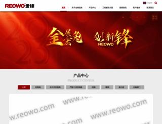 reowo.com screenshot