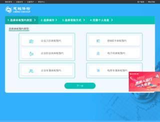 rep.ciming.com screenshot