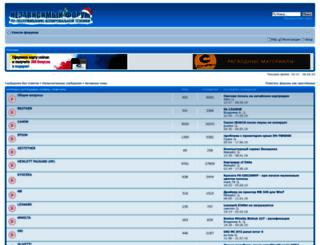 repair-printer.ru screenshot
