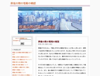 repairdelhincr.com screenshot