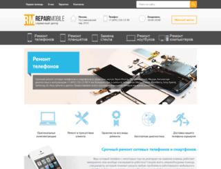 repairmobile.ru screenshot