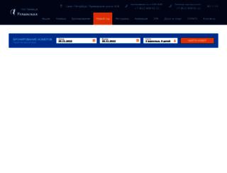 repinskaya.ru screenshot