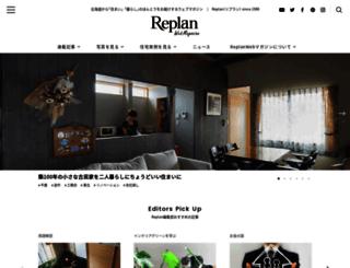 replan.ne.jp screenshot