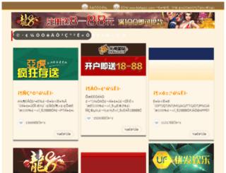 replica-silver.com screenshot