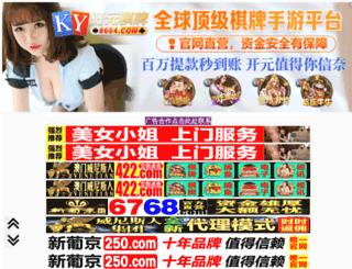replicasinfo.com screenshot