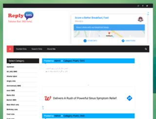 replysms.com screenshot