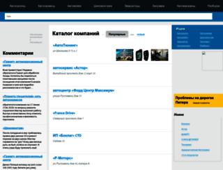 repmy.ru screenshot