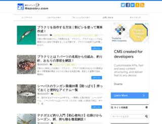 repobu.com screenshot