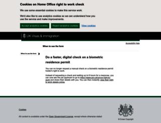 report-ukba.homeoffice.gov.uk screenshot