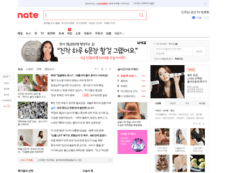 report.empas.com screenshot