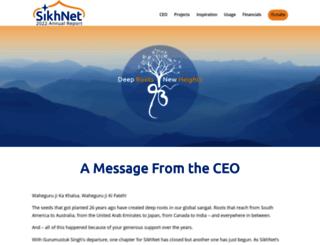 report.sikhnet.com screenshot
