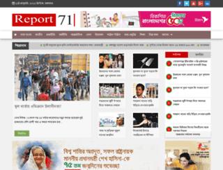 report71.com screenshot