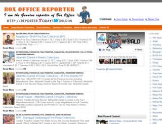 reporter.todaysworld.in screenshot
