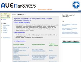 repository.aichi-edu.ac.jp screenshot