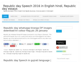republicdayspeechx.co.in screenshot