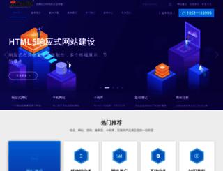 req.com.cn screenshot