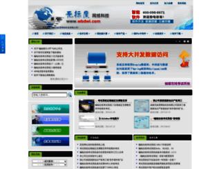 reremouse.com screenshot