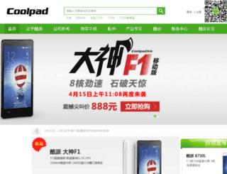 res.coolpad.com screenshot