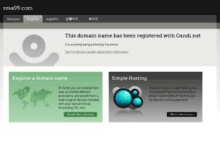 resa99.com screenshot