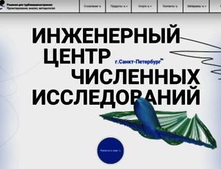rescent.ru screenshot