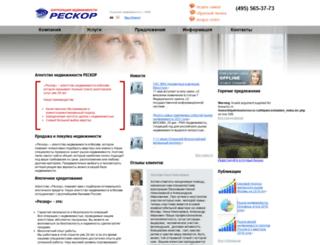 rescor.ru screenshot