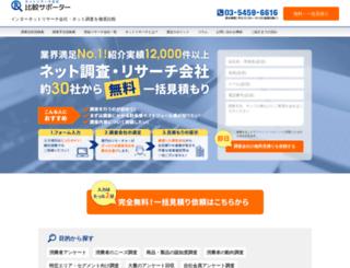 research-media.net screenshot