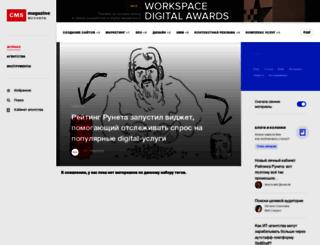 research.cmsmagazine.ru screenshot