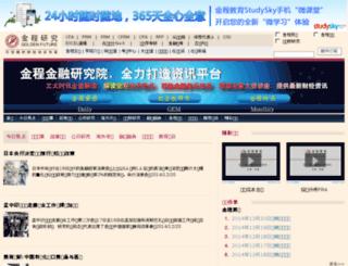 research.gfedu.net screenshot