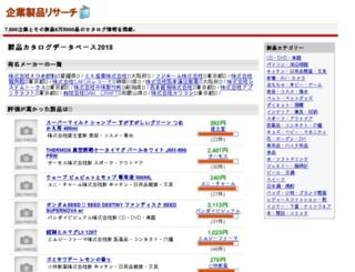 research.keipro.net screenshot