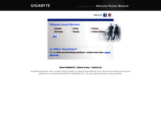 reseller.gigabyte.com screenshot