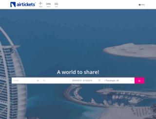 reservations.airtickets.com screenshot