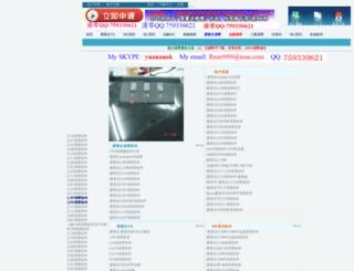 reset6.com screenshot