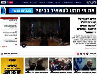 reshet.tv screenshot