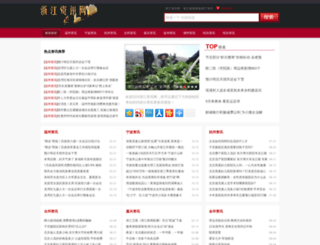 reshi100.com screenshot