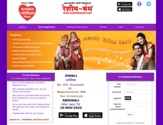 reshimbandh.com screenshot