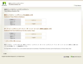 residence.tokyo-midtown.com screenshot