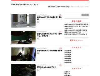 residenciaselporvenir.com screenshot