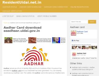 residentuidai.net.in screenshot
