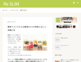 reslim.net screenshot