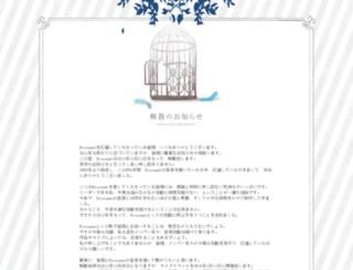 resonare.daynight.jp screenshot