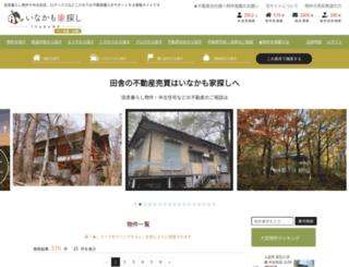 resort-bukken.com screenshot