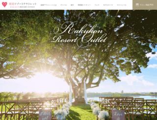 resort-wedding.rakukon.com screenshot