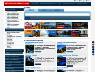 resorts-crimea.com screenshot