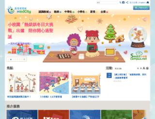 resources.edb.gov.hk screenshot